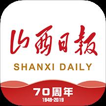山西日报官方版v4.3.2 安卓版