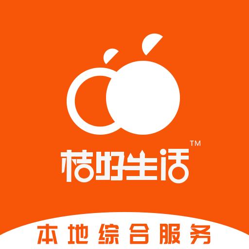 桔好生活官方版v1.3.9.2 安卓版