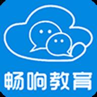畅响教育appv1.0.0 安卓版