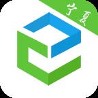宁夏和教育appv6.0.0 最新版