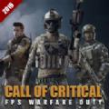 Call of Modern Warfare Duty官方版手游v1.3 安卓版