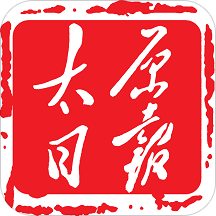 太原日报官方版v2.0.9 安卓版