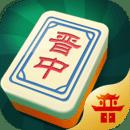 晋老西晋中麻将透视版v3.7 安卓版