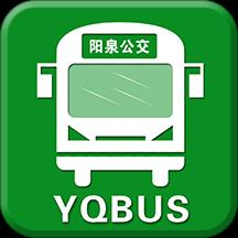阳泉公交在线最新版v1.0.2 安卓版