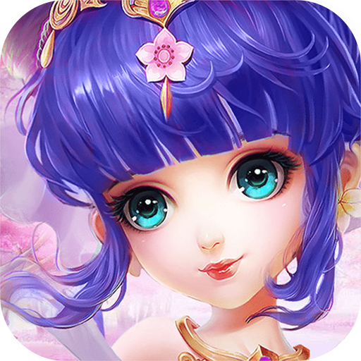 血灵诀手游无限元宝版v1.0.0 最新版