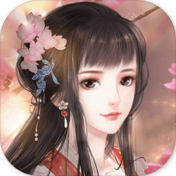 花之舞内购版v1.1.1 安卓版