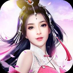 仙侠傲剑最新版v2.0 安卓版