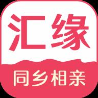 汇缘网App最新版v1.1.0 安卓版