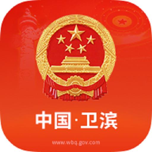 卫滨网站最新版v1.0.5 安卓版