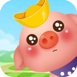 阳光养猪场内购版v1.0.0 安卓版