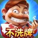 嘉米斗地主赢话费版v2.29.4 最新版