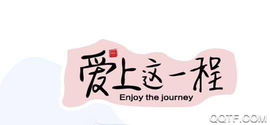 东风go官方版