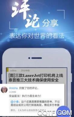 智汇柳林app最新版v5.2.0