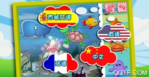 Shapes and Colors education最新版