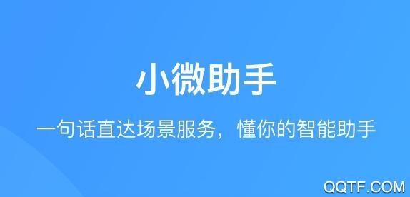 华为WeLink软件官方版