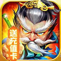 疯狂武林九游版v2.0.0 安卓版