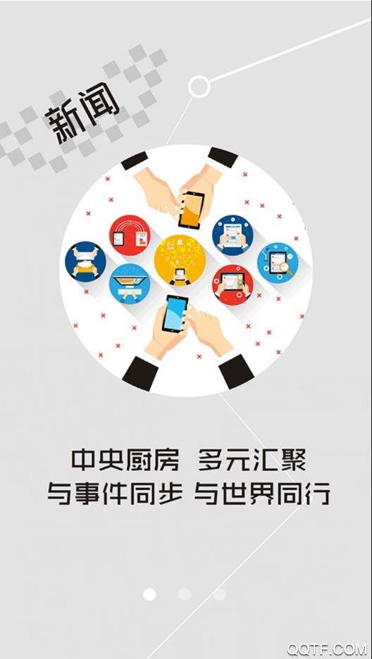 云上罗田appv1.2.1 最新版