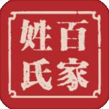 百家姓取名appv1.0 安卓版