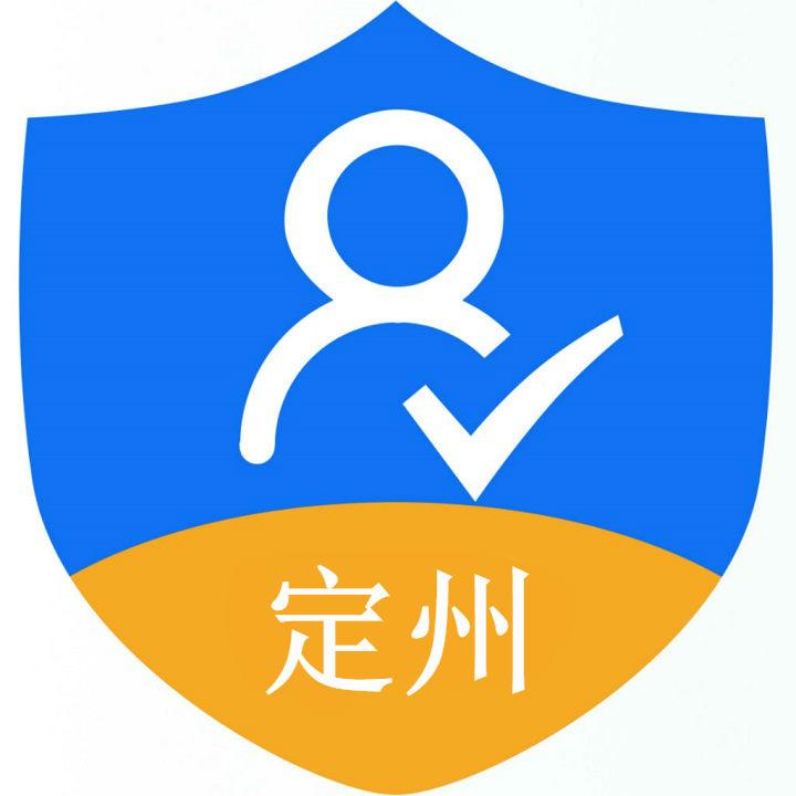 定州市养老保险待遇领取资格认证App官网版v1.0.7 最新版