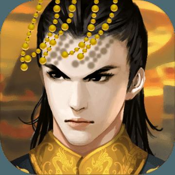 皇帝成长计划2全卡包破解版手游v2.0.1 内购版