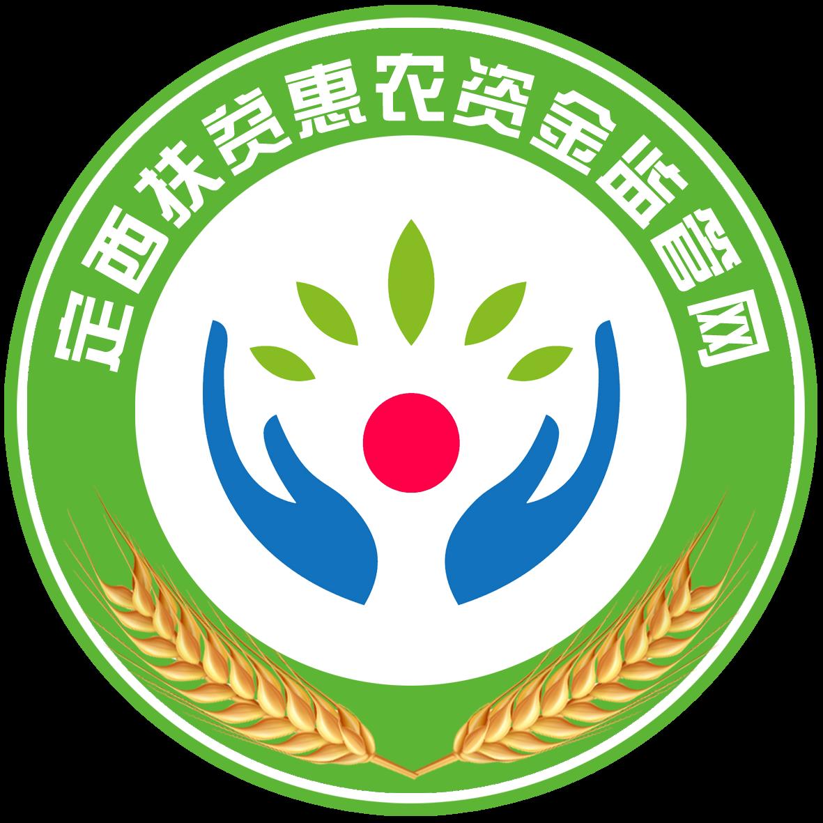 定西扶贫惠农appv1.0.0.1 最新版