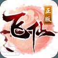 一剑飞仙破解版手游v6.0.0 最新版