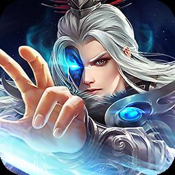 乾坤Online无限元宝版手游v1.3.318 免费版