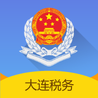 自然人电子税务局appv2.6.2 最新版