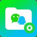 微信聊天记录恢复appv2.0.1 安卓版