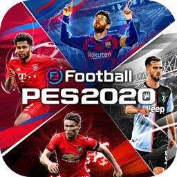 网易实况足球2020测试服v4.0.1 安卓版