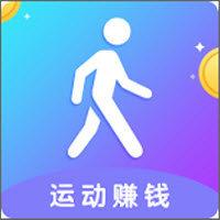 乐步行手赚v1.0.5 安卓版