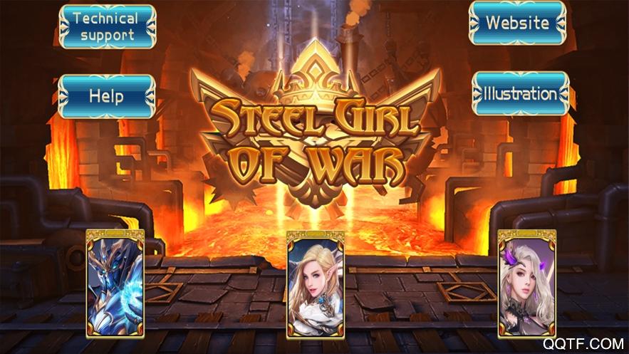 钢铁战争女孩官方IOS版手游v1.0.0 iPhone版