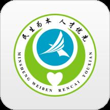 常州人社最新版v1.13.1 安卓版