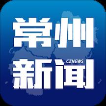 常州新闻手机安卓版v3.8.1 最新版