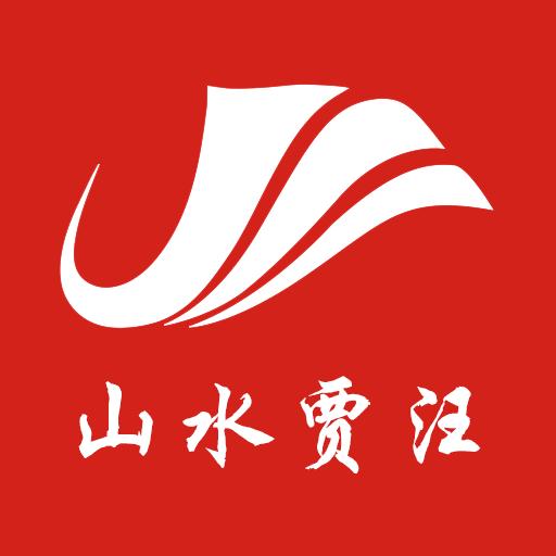 山水贾汪v1.0 安卓版