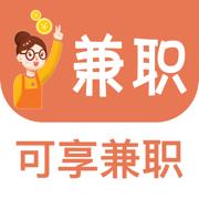 可享兼职app最新版v1.0 官方版