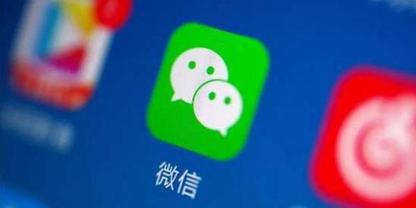 腾讯社交软件