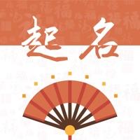 绮妙起名官方版appv1.0.0 安卓版