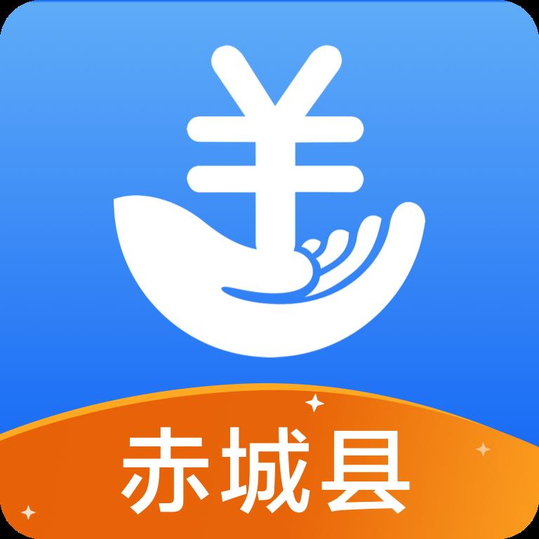 人社缴费appv1.1.26 最新版