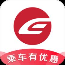 苏e行刷码乘车v2.5.1 官方版