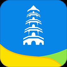 智慧苏州免登录版v4.1.1 安卓版