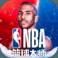 NBA篮球大师无限红宝石手游v2.5.0 内购版