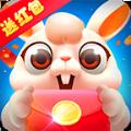 天天养兔子赚钱游戏最新版v1.0.1 最新版