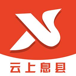 云上息县免登录版v2.2.6 安卓版