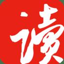 网易云阅读官方版v6.3.6 最新版