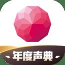 荔枝FM2020最新破解版v5.8.10 安卓版