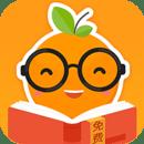 免费电子书免费版v5.6.0 正式版