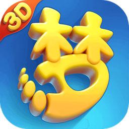 梦幻西游三维版百度版v1.0 最新版