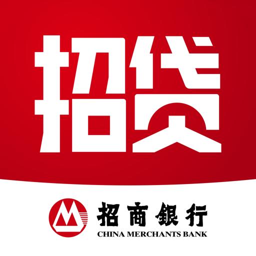 招贷appv1.0.7 最新版