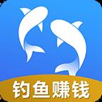 宝宝钓鱼2020赚钱版手游v1.0 安卓版